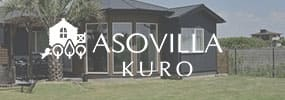 ASOVILLA_kuro